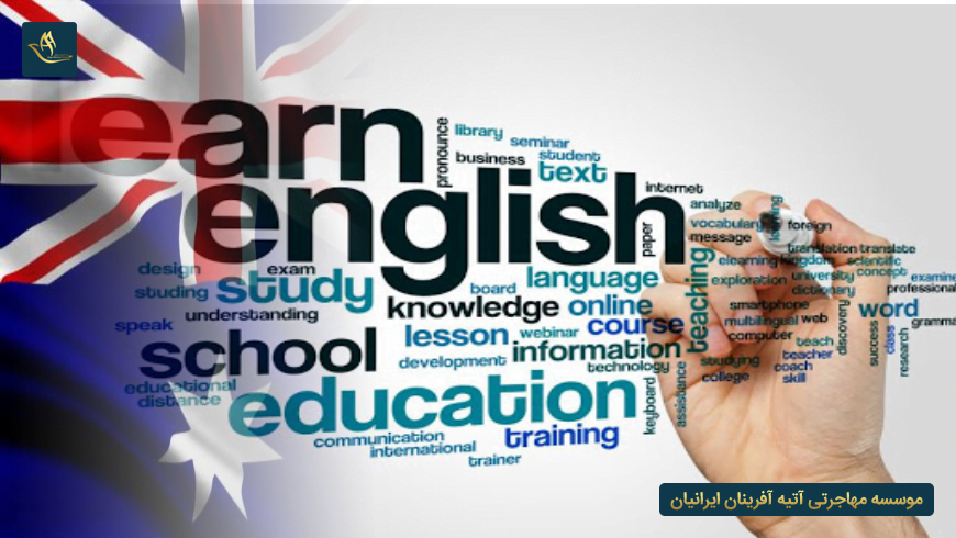 بازار کار رشته زبان در نیوزلند