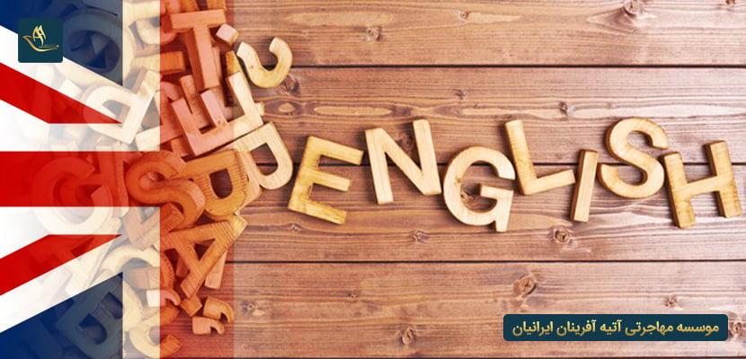 بازار کار رشته زبان در انگلیس