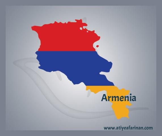 کشور ارمنستان