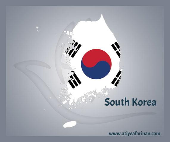 کشور کره جنوبی