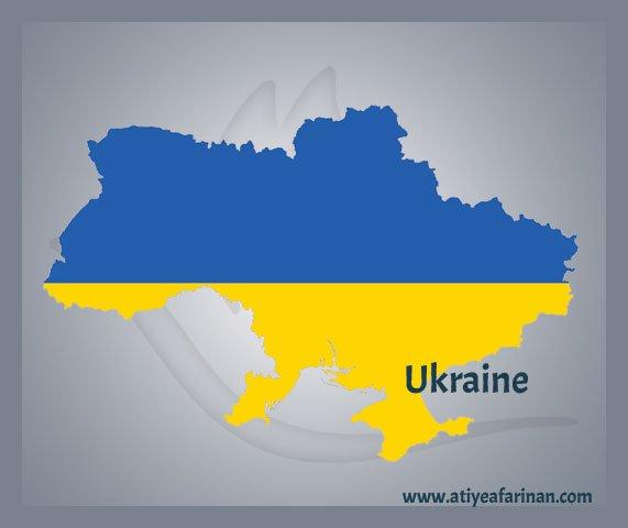 کشور اوکراین