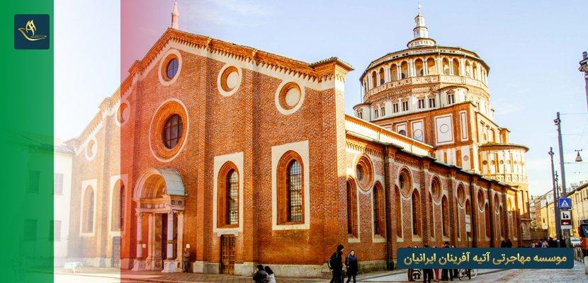 کلیسا و صومعه سانتا ماریا دل گرازی در کشور ایتالیا