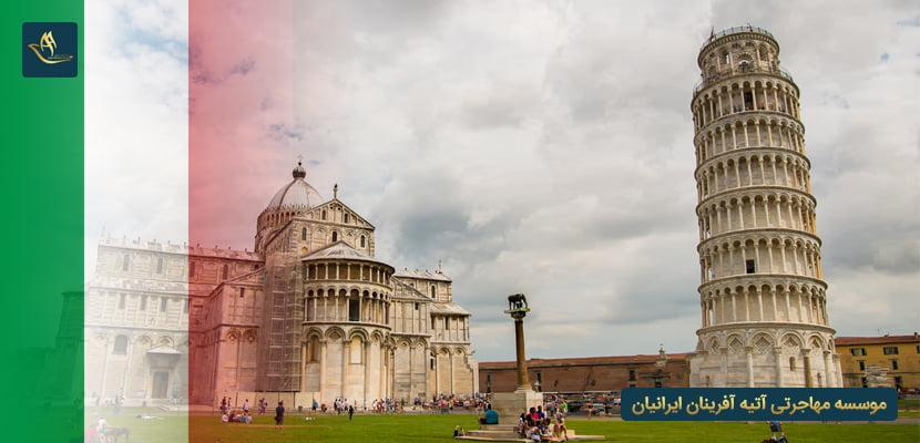 برج کج پیزا در کشور ایتالیا