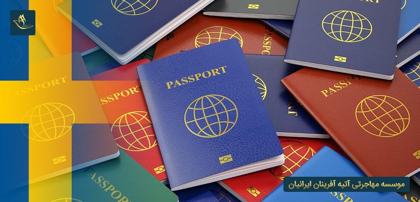 مدارک لازم برای دریافت ویزای کار سوئد
