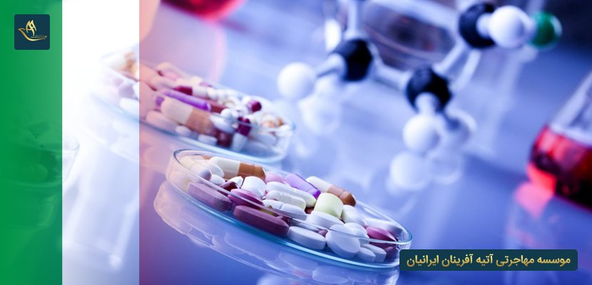 تحصیل داروسازی در ایتالیا