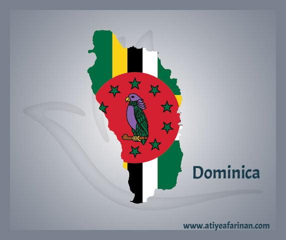 کشور دومینیکا