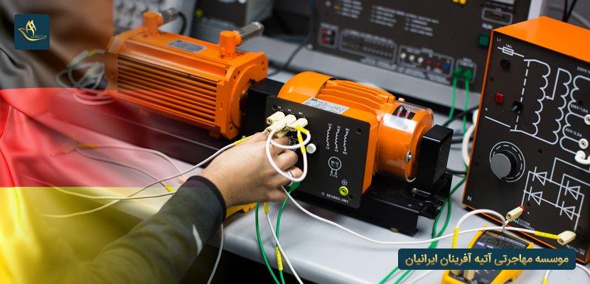 مهارت های لازم جهت شغل مهندسی برق در آلمان