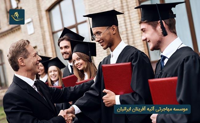 اعزام دانشجو به انگلیس | کار دانشجویی در انگلیس | هزینه تحصیل در انگیس | ویزای تحصیلی انگلیس | دوره دکترا در انگلیس