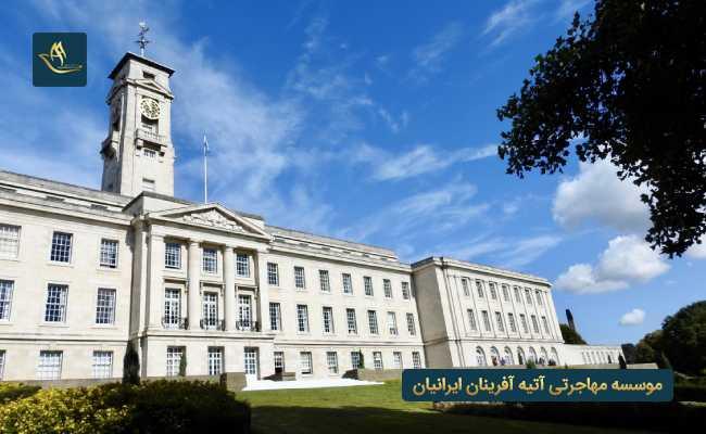 تحصیل گروه پزشکی در انگلیس   دوره مقدماتی تخصصی پزشکی در انگلیس   هزینه دوره های تحصیلی انگلیس   ویزای پزشکی انگلیس
