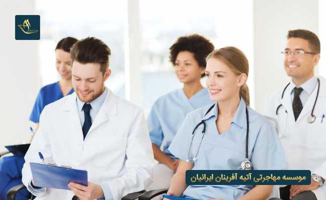 تحصیل گروه پزشکی در انگلیس   شرایط تحصیل پزشکی در انگلیس   هزینه دوره های تحصیلی انگلیس   ویزای پزشکی انگلیس