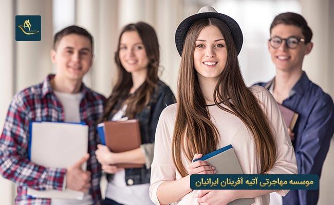 شرایط تحصیل در اسلواکی | صفر تا صد تحصیل در اسلواکی | مزایای تحصیل در اسلواکی | هزینه تحصیل در اسلواکی