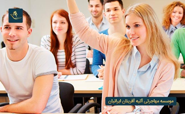چرا تحصیل در چک | صفر تا صد تحصیل در چک | مزایای تحصیل در چک | دلایل تحصیل در چک | بورسیه های تحصیلی چک