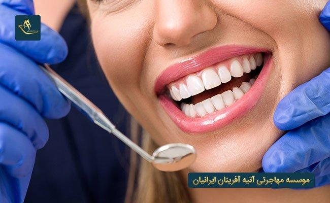 تحصیل دندانپزشکی در چک | هزینه تحصیل دندانپزشکی در چک | تحصیل در چک | دوره تحصیل دندانپزشکی در چک