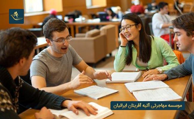 صفر تا صد تحصیل در مالزی   تحصیل در مدارس کشور مالزی   هزینه های زندگی و تحصیل در مالزی   کار دانشجویی در مالزی