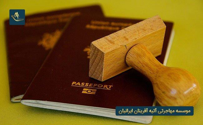 اخذ اقامت و تابعیت آلمان