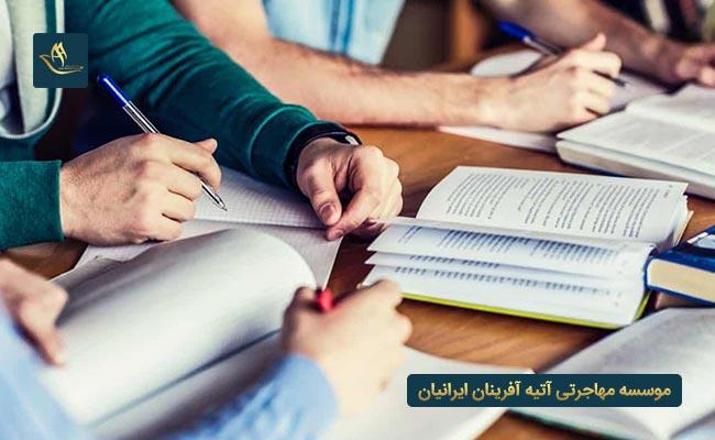 تحصیل در ارمنستان | هزینه تحصیل در ارمنستان | سیستم اموزشی ارمنستان | تحصیل کارشناسی ارشد در ارمنستان