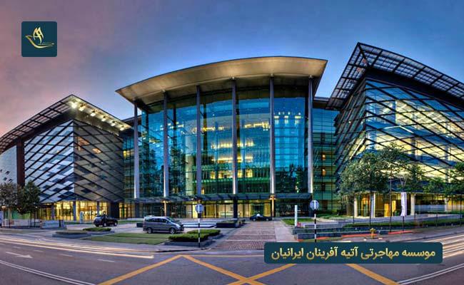 دانشگاه های مورد تایید وزارت علوم در مالزی   تحصیل در مالزی   مهاجرت اقامت از طریق تحصیل به مالزی