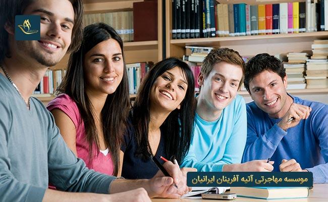 صفر تا صد تحصیل در استرالیا   مهاجرت به استرالیا   تحصیل در استرالیا   اقامت پس از تحصیل در استرالیا