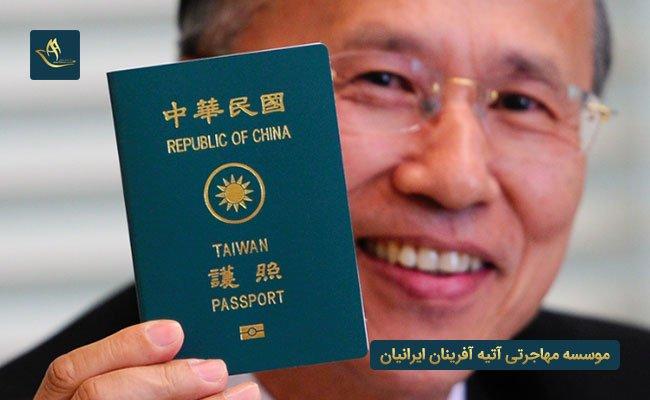 پاسپورت کشور چین | اقامت در چین | مهاجرت به چین | دریافت پاسپورت از طریق پناهندگی چین | پاسپورت تحصیلی چین