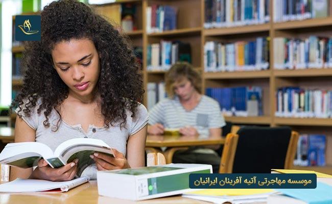 شرایط تحصیل در اسلواکی | صفر تا صد تحصیل در اسلواکی | مزایای تحصیل در اسلواکی | هزینه خوابگاه های دانشجویی در اسلواکی