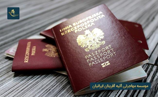 مهاجرت اقامت کاری لهستان | مهاجرت به لهستان از طریق کار | شرایط ویزای کار لهستان | روش های اخذ ویزای کار لهستان