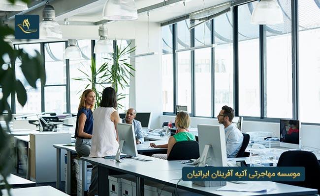 بررسی هزینه زندگی مهاجرت اقامت کاری عمان   بررسی هزینه زندگی مهاجرت به عمان از طریق کار   قوانین اخذ اقامت کاری عمان