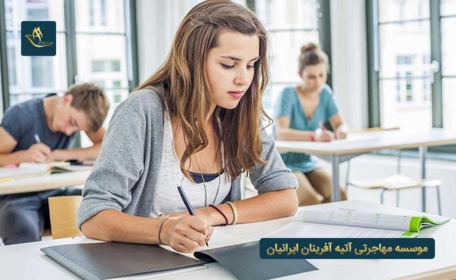 صفر تا صد تحصیل در نیوزلند | اعزام دانشجو و تحصیل در نیوزلند | مهاجرت تحصیلی به نیوزلند | تحصیل دکتری در نیوزلند