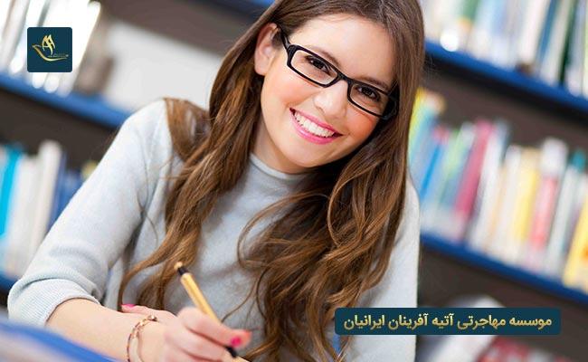صفر تا صد تحصیل در بلاروس   اعزام دانشجو و تحصیل در بلاروس   مهاجرت تحصیلی به بلاروس   زبان تحصیل در بلاروس