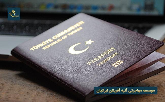 دریافت ویزا بازار کار رشته زبان در ترکیه   دریافت ویزا اخذ اقامت کاری ترکیه   دریافت ویزا اقامت مهاجرت کاری در ترکیه