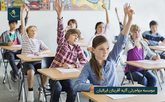 صفر تا صد تحصیل در ژاپن   چرا تحصیل در ژاپن   مهاجرت از طریق تحصیل به ژاپن   تحصیل رایگان در ژاپن