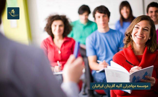 بازار کار رشته زبان در ترکیه   حقوق مدارس خصوصی در ترکیه   اخذ اقامت کاری ترکیه   هزینه های اقامت مهاجرت کاری ترکیه