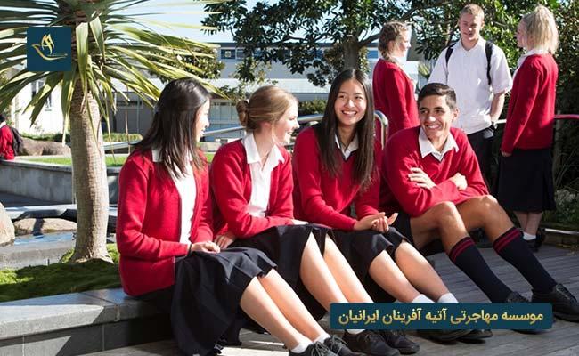 تحصیل در مدارس کشور نیوزلند | تحصیل در مدارس ابتدایی نیوزلند | مدارس متوسطه نیوزلند | دوره های تحصیل در مدارس نیوزلند