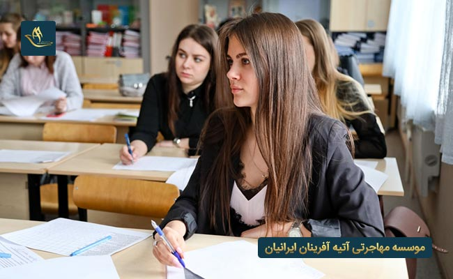 صفر تا صد تحصیل در بلاروس   اعزام دانشجو و تحصیل در بلاروس   مهاجرت به بلاروس   تحصیل در مقطع کارشناسی ارشد بلاروس