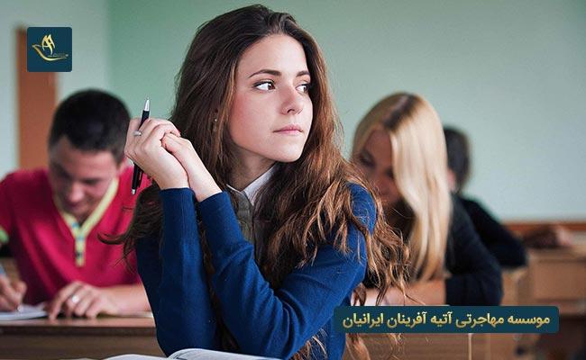 صفر تا صد تحصیل در بلاروس   اعزام دانشجو و تحصیل در بلاروس   مهاجرت تحصیلی به بلاروس   تحصیلات دانشگاهی در بلاروس