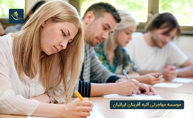 صفر تا صد تحصیل در نروژ | مهاجرت از طریق تحصیل در نروژ | تحصیل در نروژ | چرا تحصیل در نروژ