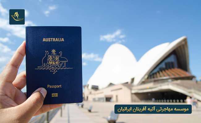 انواع ویزا مهاجرت اقامت کاری استرالیا | مهاجرت از طریق کار به استرالیا | اقامت کاری در استرالیا | ویزای کار استرالیا