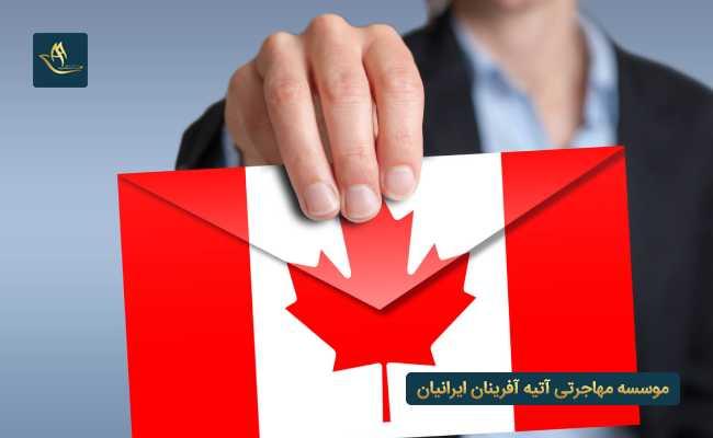 مهاجرت اقامت کاری کانادا   مهاجرت از طریق اقامت کاری به کانادا   قوانین اقامت کاری در کانادا   شرایط اقامت کاری کانادا