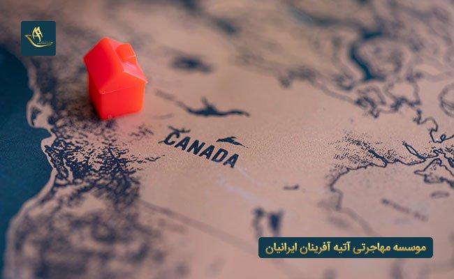 اقامت مهاجرت سرمایه گذاری در ایالات کانادا | روش های اقامت از طریق سرمایه گذاری در کانادا  | اخذ ویزای سرمایه گذاری