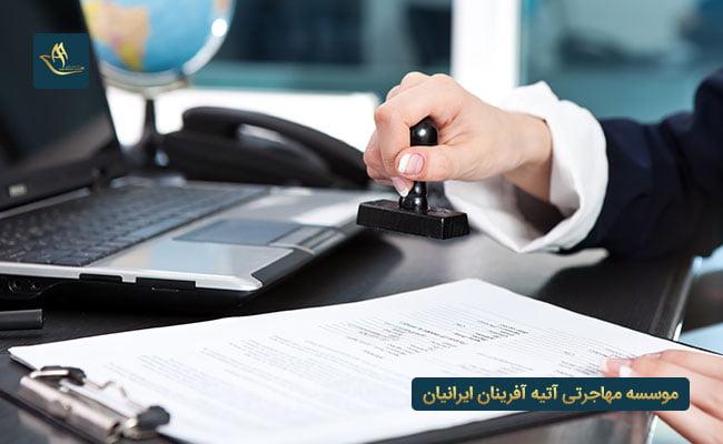 مجوز تجاری برای مهاجرت اقامت از طریق ثبت شرکت چک | شرایط مهاجرت ثبت شرکت در چک | قوانین اخذ اقامت ثبت شرکت چک