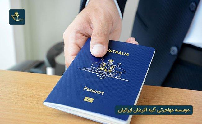 دریافت کد اقتصادی مهاجرت اقامت ثبت شرکت در استرالیا   مهاجرت به استرالیا از طریق ثبت شرکت   شرایط ثبت شرکت استرالیا