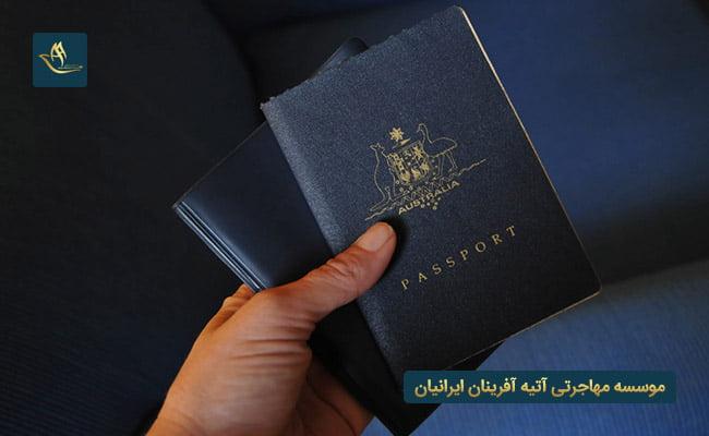 ویزای 132 مهاجرت اقامت سرمایه گذاری استرالیا | مهاجرت به استرالیا از طریق سرمایه گذاری | اقامت سرمایه گذاری در استرالیا