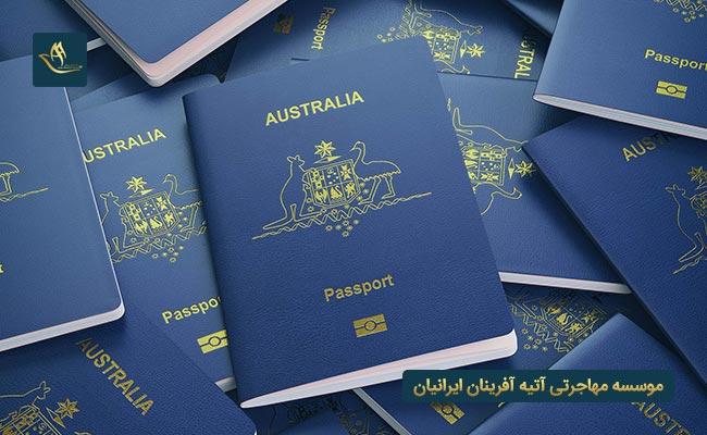 انواع ویزا مهاجرت اقامت سرمایه گذاری استرالیا | مهاجرت به استرالیا از طریق سرمایه گذاری | اقامت سرمایه گذاری در استرالیا