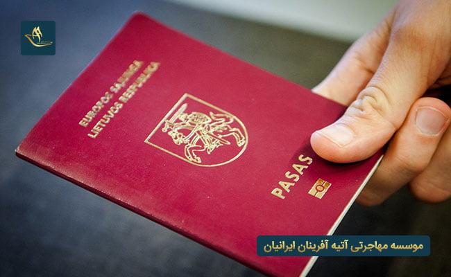 شرایط  از طریق اخذ ویزای کار مهاجرت اقامت کاری اسلواکی   اخذ مهاجرت از طریق کار به اسلواکی   شرایط  کار در اسلواکی