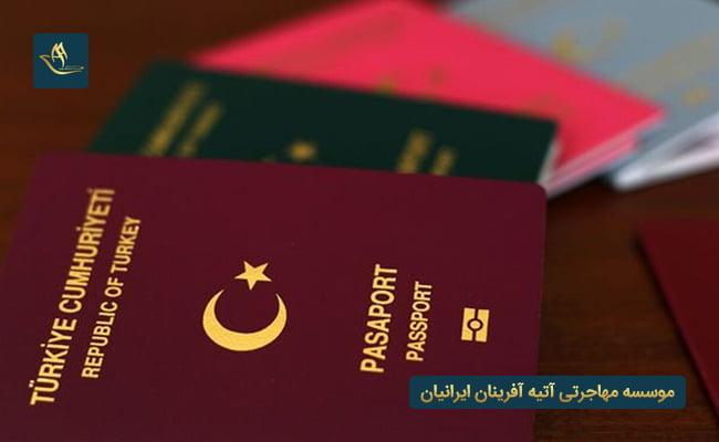 تابعیت مهاجرت اقامت ثبت شرکت در ترکیه | پاسپورت مهاجرت به ترکیه از طریق ثبت شرکت | شرایط  قوانین ثبت شرکت ترکیه