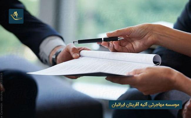 مدارک مهاجرت اقامت ثبت شرکت در استرالیا   مدارک مهاجرت به استرالیا از طریق ثبت شرکت   شرایط  قوانین ثبت شرکت استرالیا
