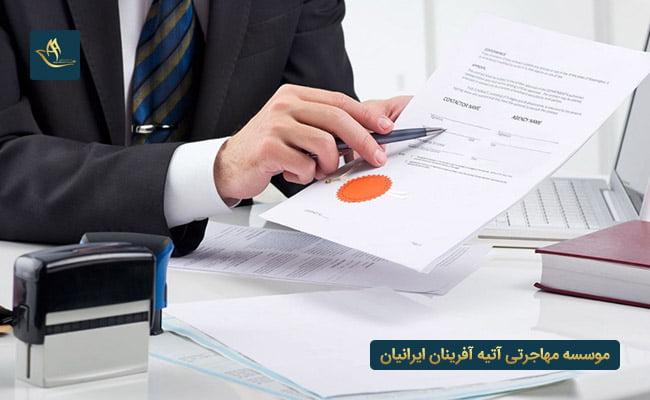 ومدارک مهاجرت اقامت ثبت شرکت سوئیس   قوانین هزینه مهاجرت به سوئیس از طریق ثبت شرکت   شرایط اخذ اقامت ثبت شرکت در سوئیس