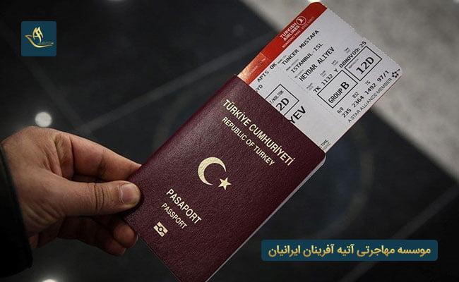 مهاجرت اقامت کاری ترکیه | مهاجرت به ترکیه از طریق کار  | شرایط اخذ اقامت کاری در ترکیه | از طریق اخذ ویزای کار |