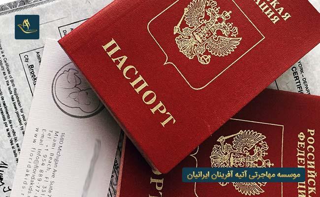 مهاجرت اقامت کاری اتریش   شرایط اخذ ویزای کار در اتریش   ویزای جستجوی کار مهاجرت از طریق اقامت کار در اتریش
