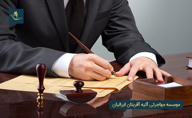 ثبت شرکت در چین و وکیل شرکت | مهاجرت ثبت شرکت چین | شرایط مهاجرت اقامت از طریق ثبت شرکت در چین | اخذ اقامت ثبت شرکت چین