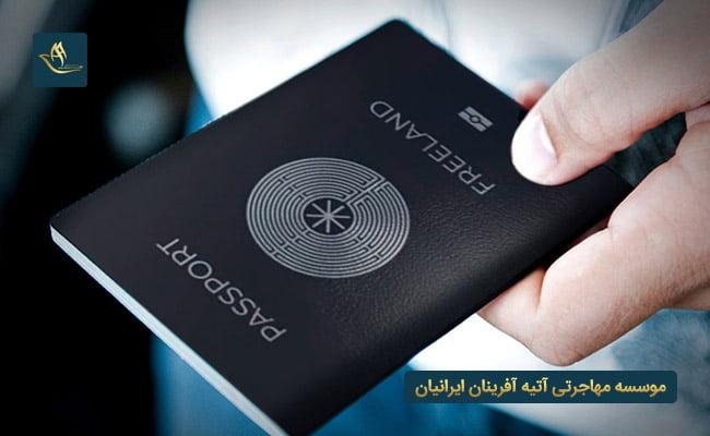 ویزای مهاجرت اقامت ثبت شرکت سوئیس | قوانین هزینه مهاجرت به سوئیس از طریق ثبت شرکت | شرایط اخذ اقامت ثبت شرکت در سوئیس